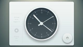 Presentation of Timer Analog