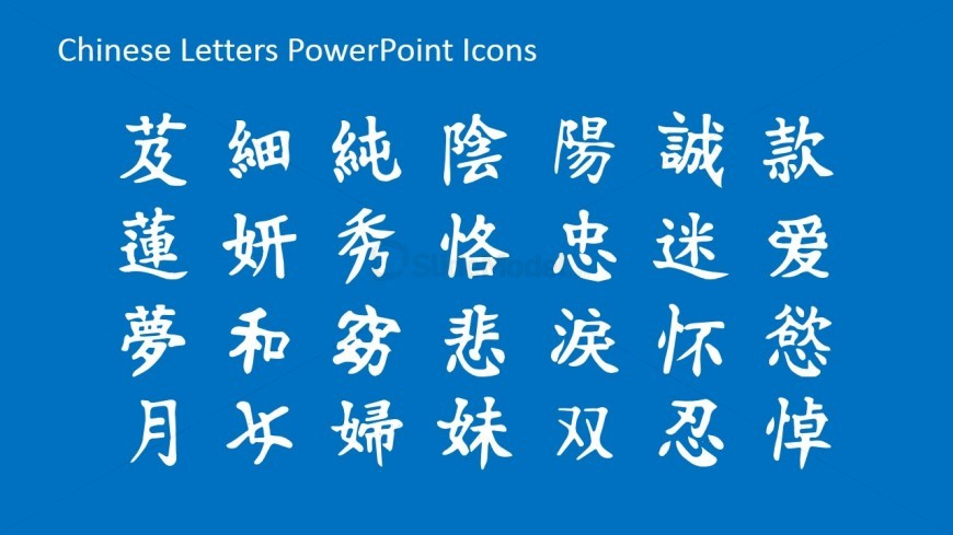 Chinese letters powerpoint presentation slidemodel chinese letters powerpoint presentation toneelgroepblik Image collections