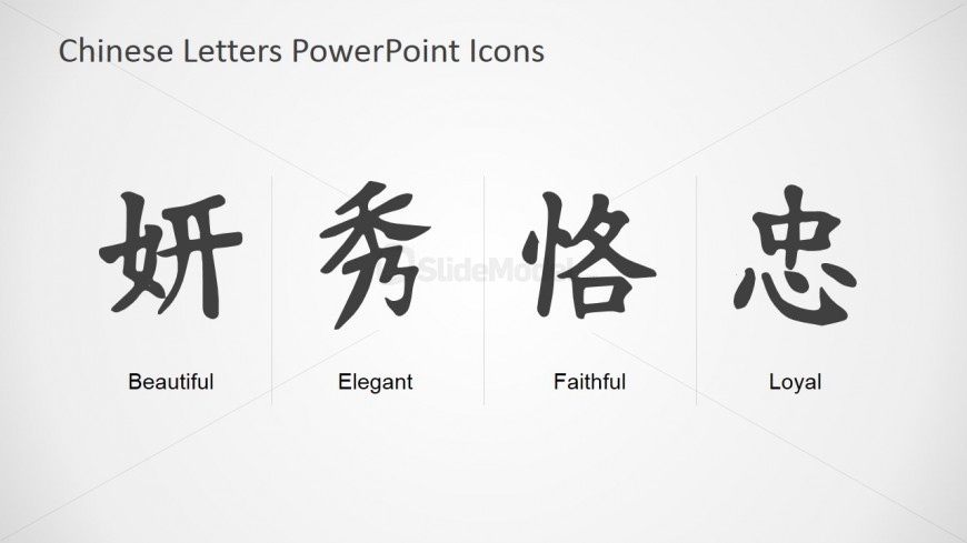Editable Chinese Vectors For Powerpoint Slidemodel