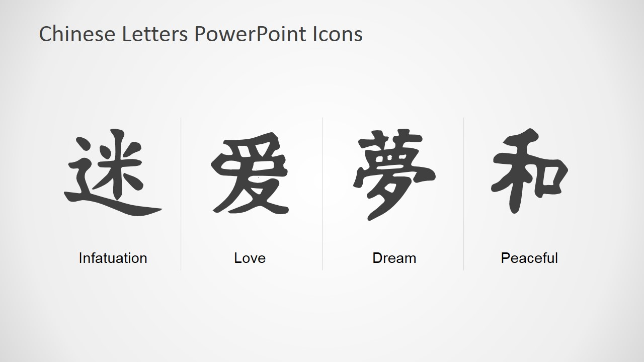 chinese symbols powerpoint icons