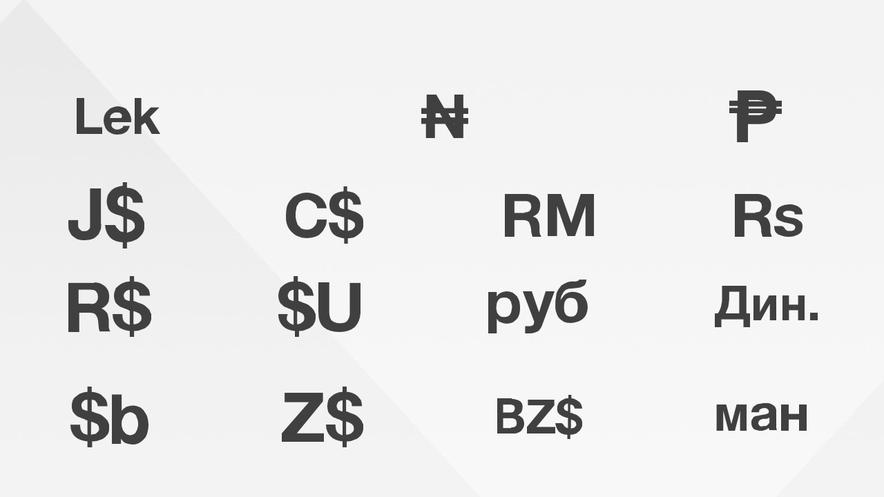 currency symbol icons for powerpoint